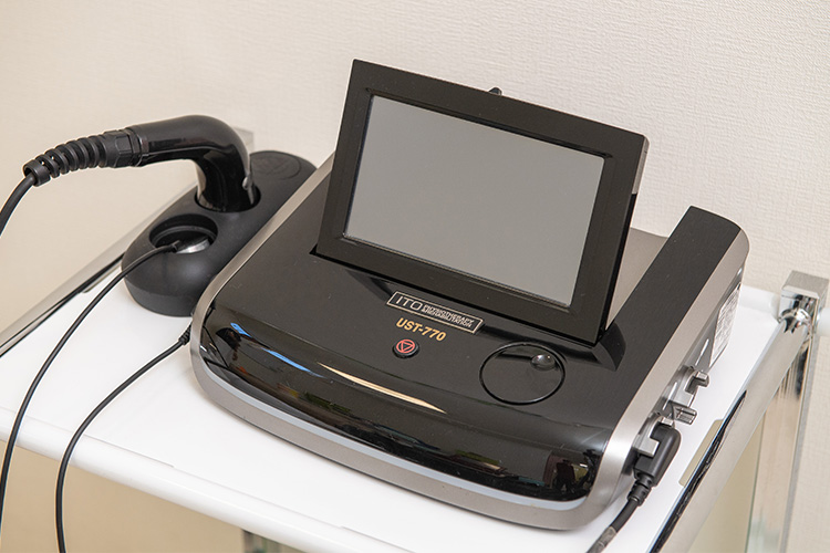 超音波治療器 UST-770